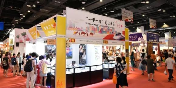中国(广西)自贸区建设方案公布
