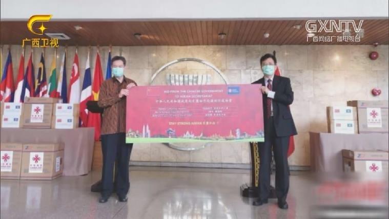 东盟秘书长肯定东盟和中国的抗疫合作