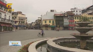 越南宣布新冠肺炎成为全国性疫情