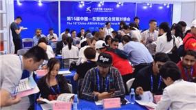 打造中国—东盟产业链新枢纽