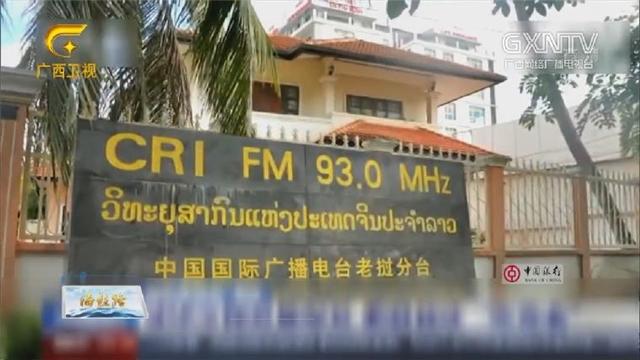 讲述中国发展规划 老挝民众听两会