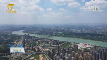 """广西南宁打""""东盟牌"""" 加快建设智能制造城"""