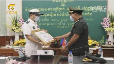 """中国军医专家组获颁柬埔寨""""和平骑士勋章"""""""
