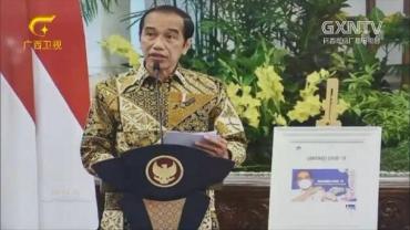 印尼发行总统佐科接种中国新冠疫苗系列邮票