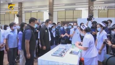 泰国全面启动中国疫苗接种工作