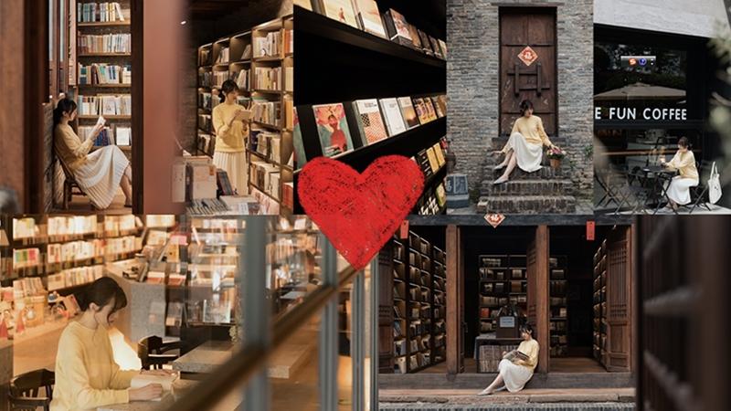 i西柚|南宁宝藏书店 让你重新爱上读书
